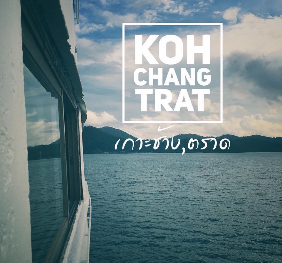 KoChang (7)