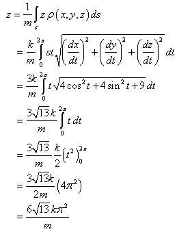 Stewart-Calculus-7e-Solutions-Chapter-16.2-Vector-Calculus-35E-4
