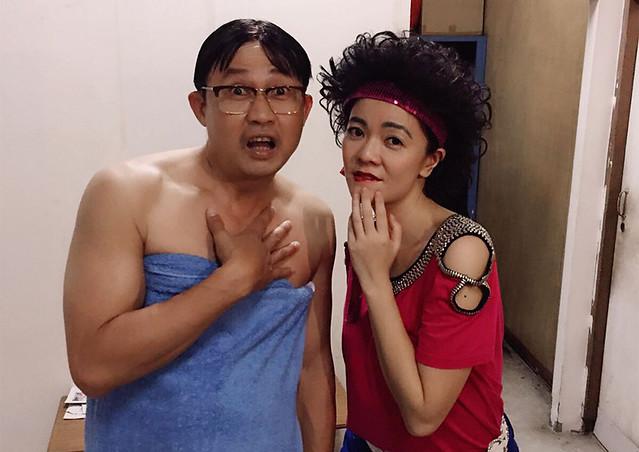 Lulu and Brad Pit