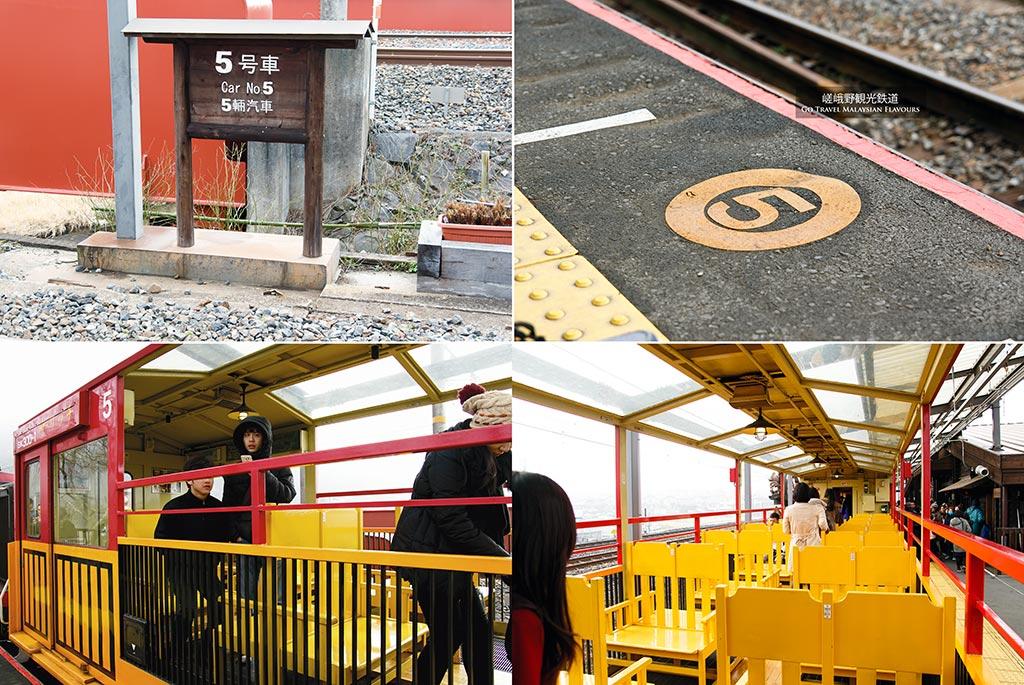 sagano-train2