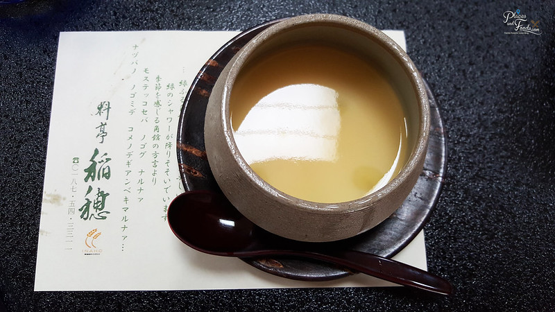 Dining Inaho Semboku City Akita chawan mushi