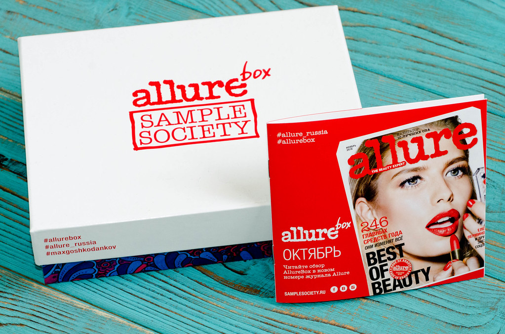 Allurebox октябрь 2016