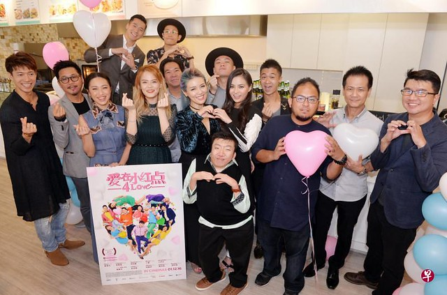 4Love Cast and Directors
