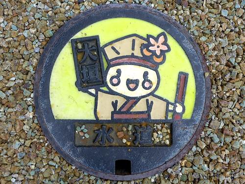 Ogaki Gifu, manhole cover 3 (岐阜県大垣市のマンホール3)