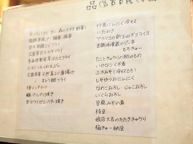 2016.11.2 錦之助