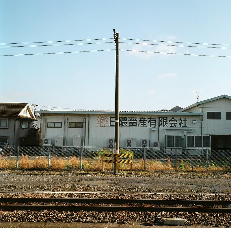 Hita Station|日田駅