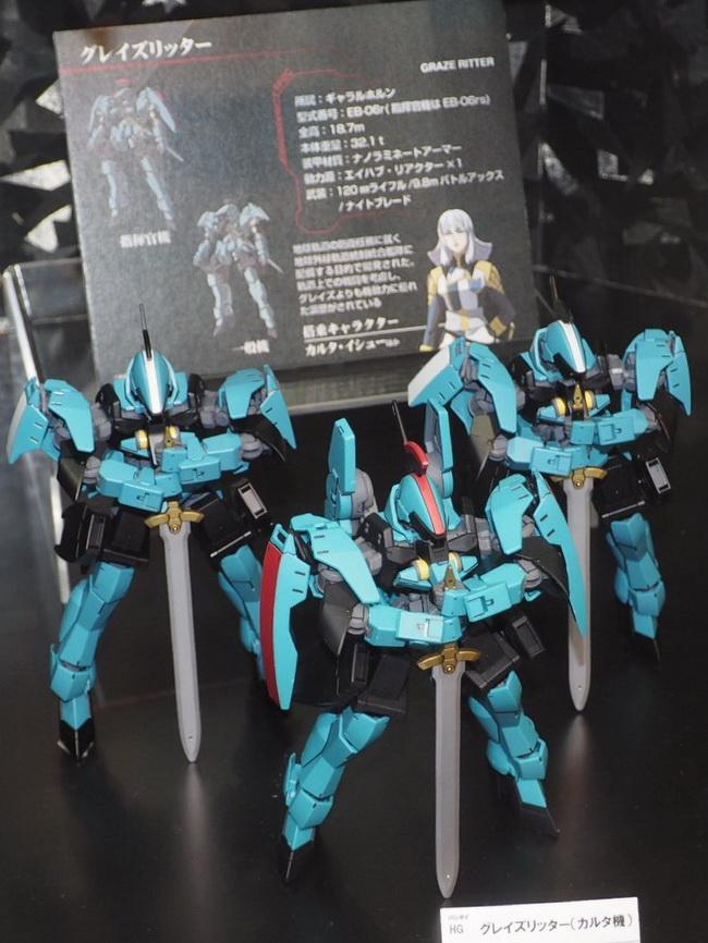 G-Tekketsu-Exhibition_24