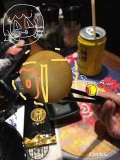 CIRCLEG 尚鮮日式燒肉漁市場 銅鑼灣 金利文廣場 3樓 試食 韓燒 燒肉 刺身 放題 龍蝦 海膽 狸米 香港 (32)