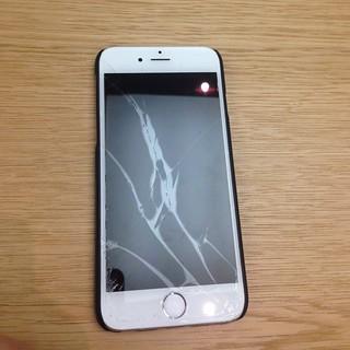 bbiphone6cracked