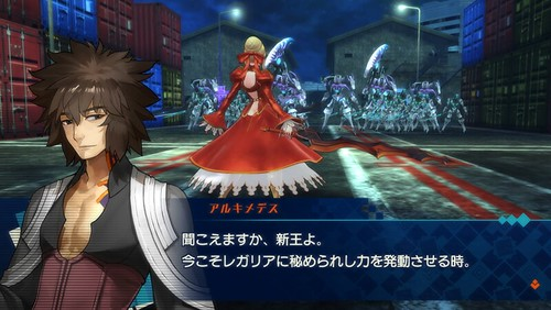Fate_Extella_Factions_Independent_02