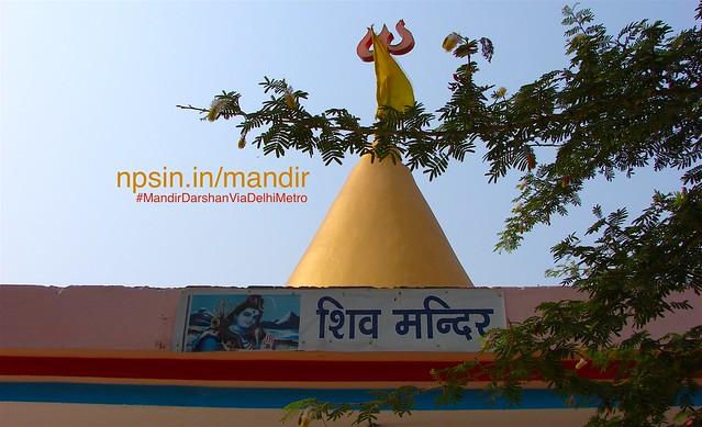 Shri Shiv Mandir () - Shakti Khand 3, Indirapuram Ghaziabad Uttar Pradesh