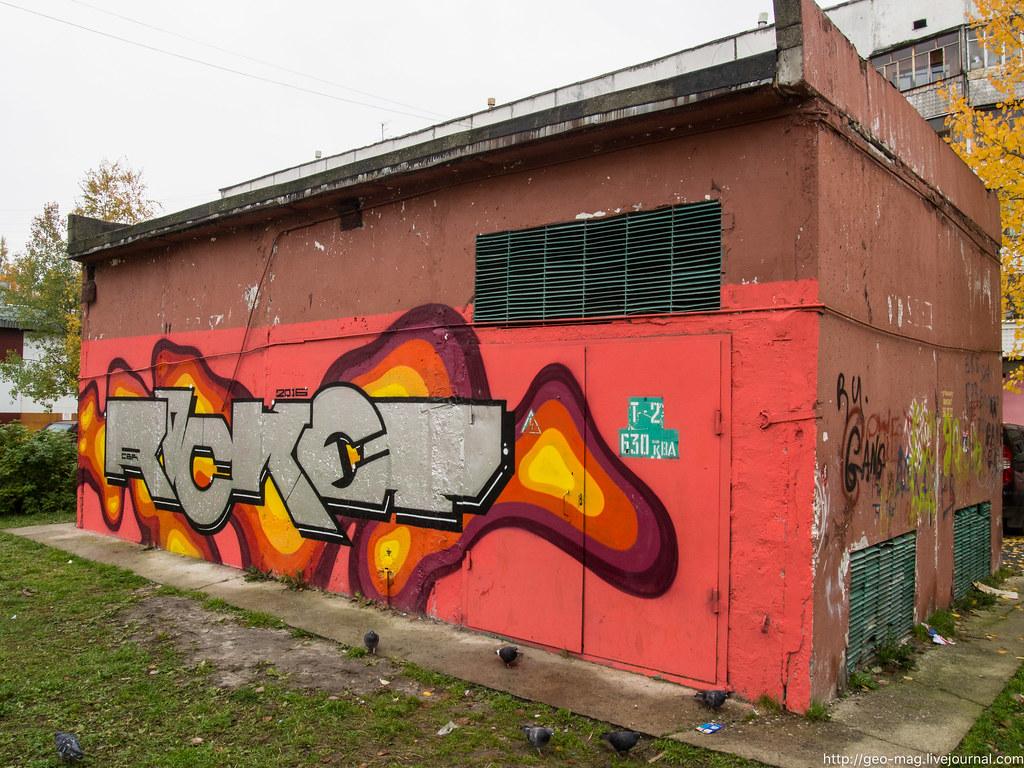 граффити_2-43