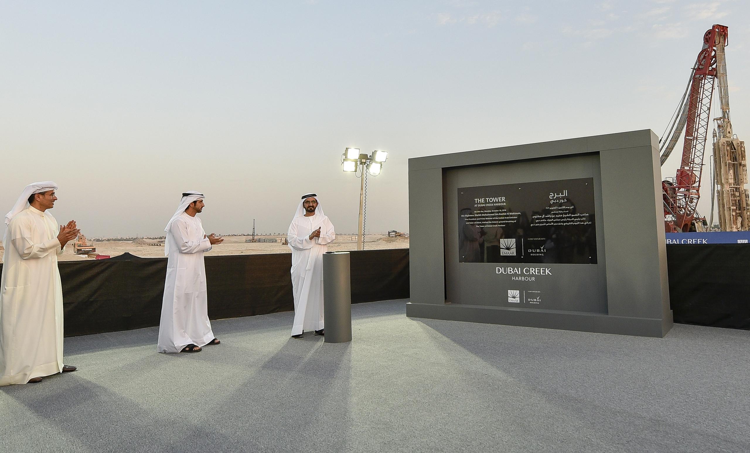 UAE-DUBAI-CONSTRUCTION-ARCHITECTURE