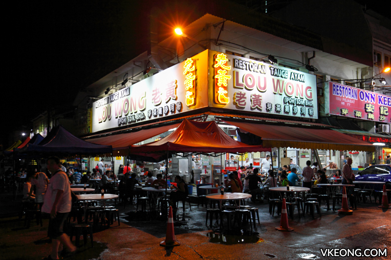 Restoran Tauge Ayam Lou Wong Ipoh