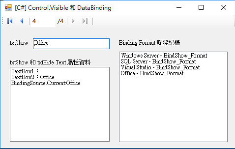 [C#] Control.Visible 和 DataBinding-3
