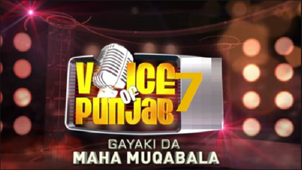 PTC Voice of Punjab Season 7 Auditions