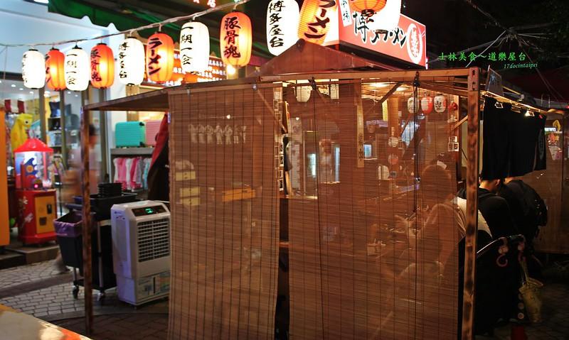 道樂屋台-士林美食-日本人在台灣的手推車拉麵 (8)
