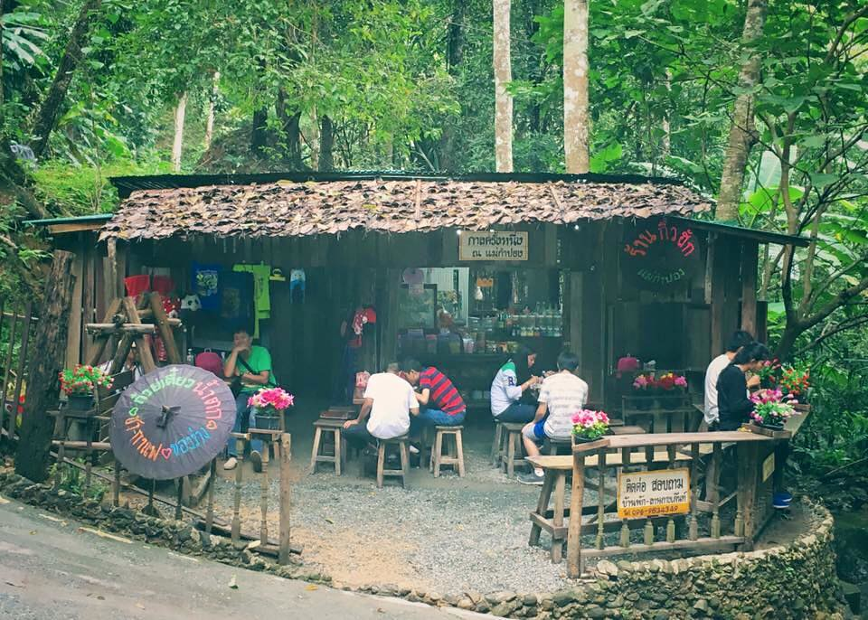 maekampong (13)