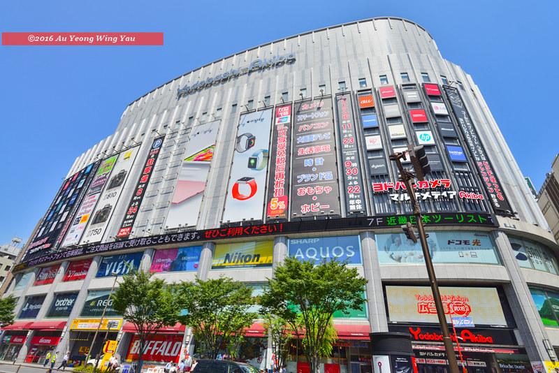 Tokyo 2016: Akihabara Yodabashi Camera