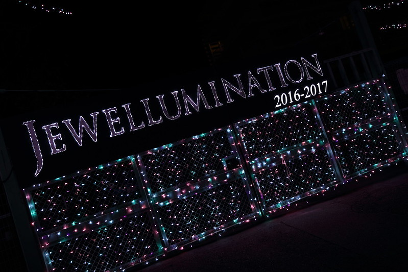 よみうりランド ジュエルミネーション 2016-2017