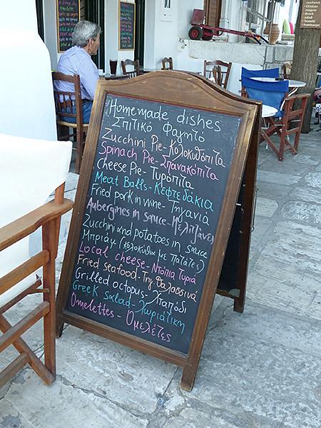 de bonnes choses à manger à Halki ?
