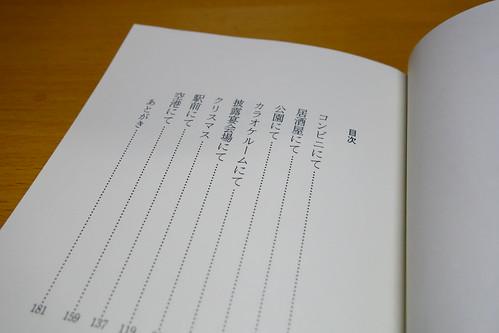 DSC02693