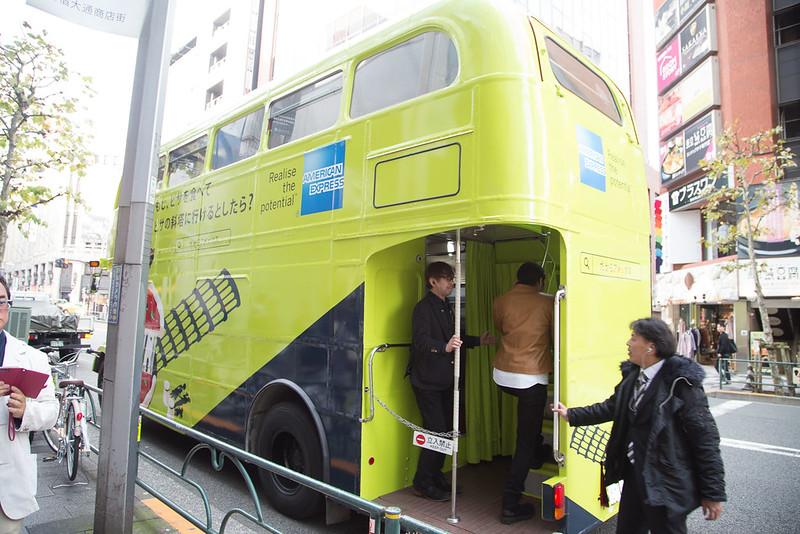 AMEX_BUS_TOUR_TOKYO-34