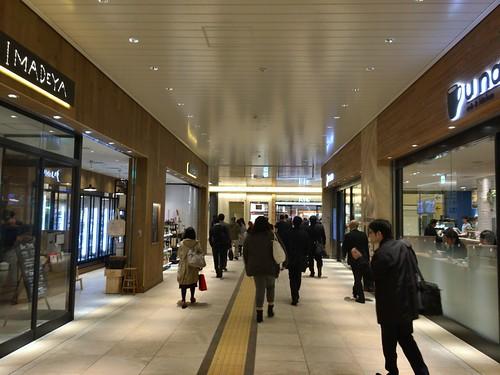 JR Chiba Station refurbishment 2016-03