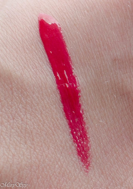 chanel-rouge-allure-gloss-seduction-1845