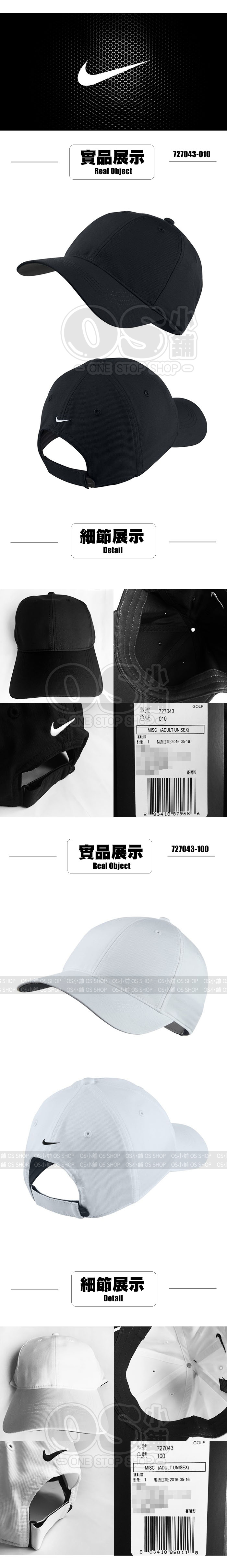 Nike 老帽727043-010黑色白勾100白色黑勾LEGACY91 CUSTOM TECH CAP ... 5b4f911ce8b6