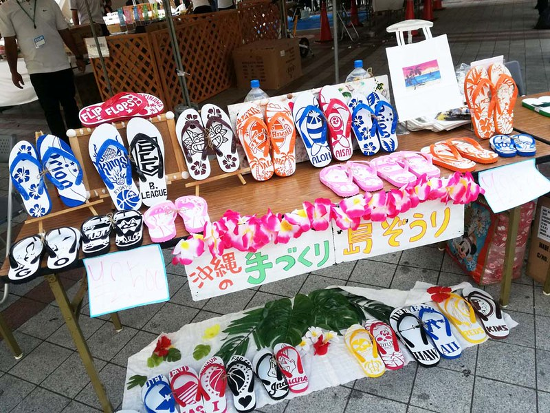 toomilog-okinawa_kokusaidoori_Transit_001