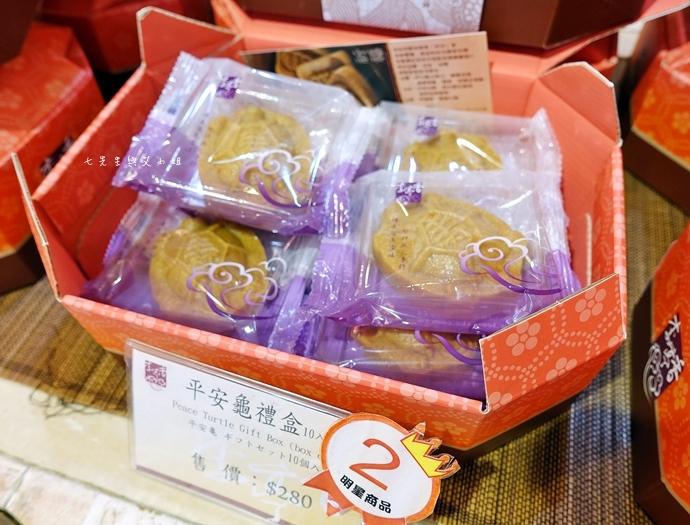 8 李亭香 平西餅 手做課程體驗 餅藝學院
