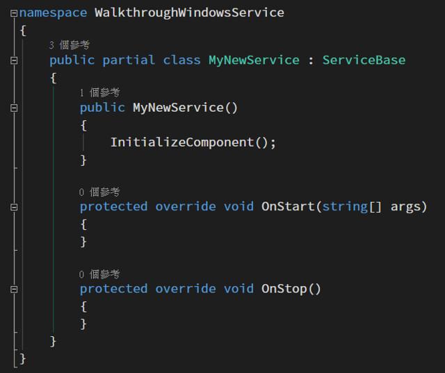 [C#] Windows Service-7