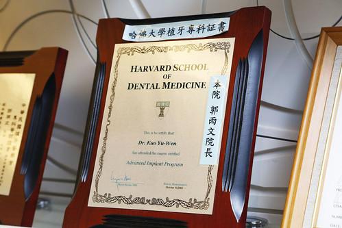 [推薦] 三重寶石牙醫診所為您打造尊貴的看診環境,牙齒當寶石一般對待01_預定使用照片 (8)