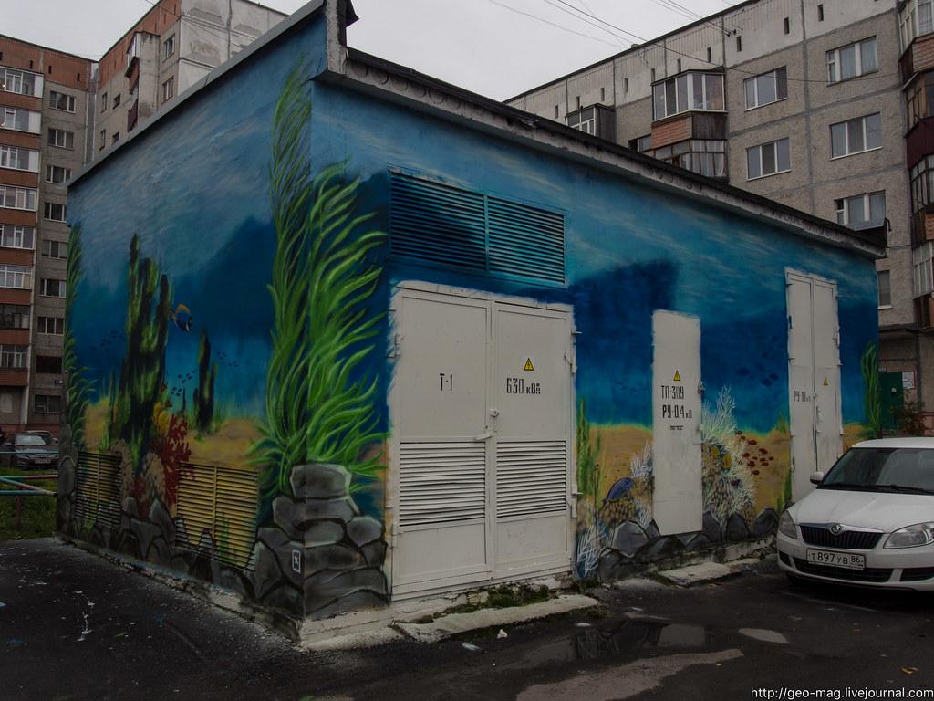 граффити_2-45
