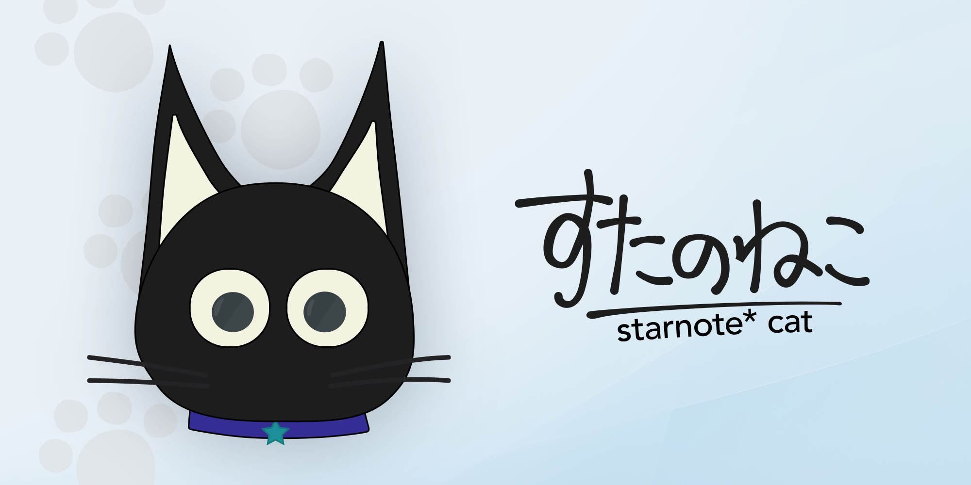 starnote-cat