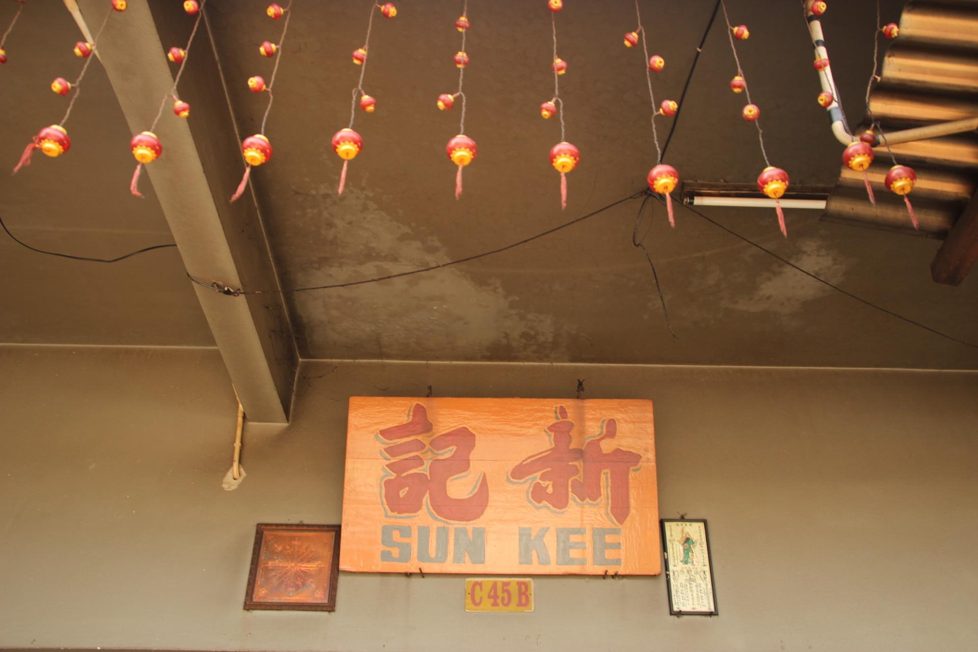 Sun Kee Restaurant