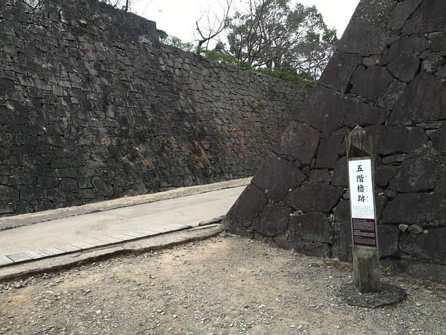 熊本城之五階櫓跡