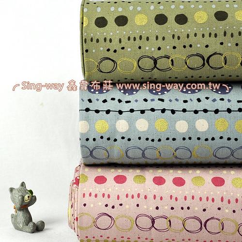 圈圈歡樂派對 優雅女孩 甜美裝飾 手工藝DIy拼布布料 CF550522