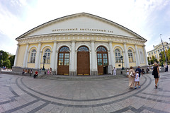В День города москвичи смогут бесплатно сходить почти в 90 музеев