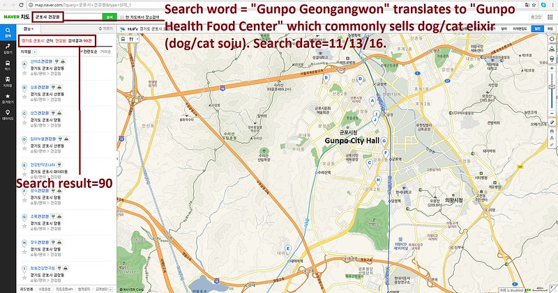 Sister City Campaign - Gunpo, South Korea - Grant County, Washington