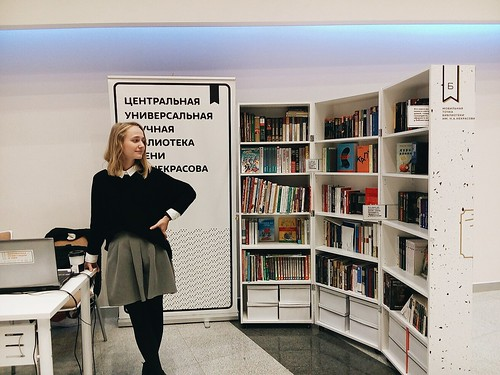 Читальня Центральной Библиотеки им Н. А. Некрасова в ТРЦ «Океания»