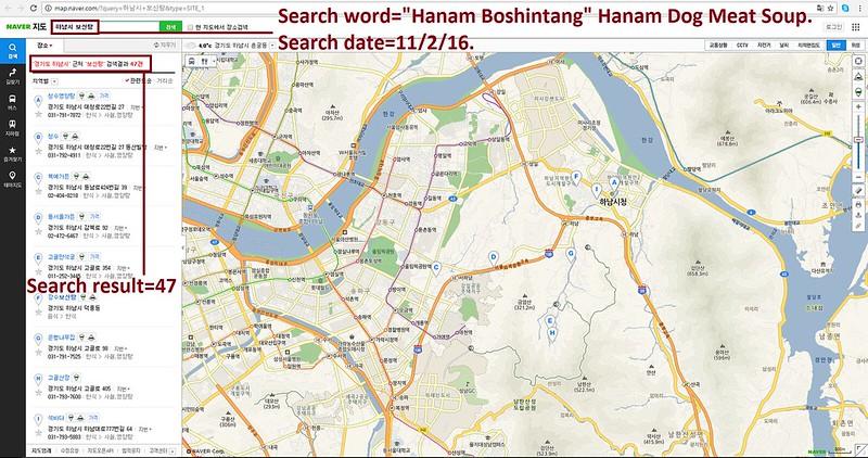 Sister City Campaign - Hanam, South Korea - Little Rock, Arkansas