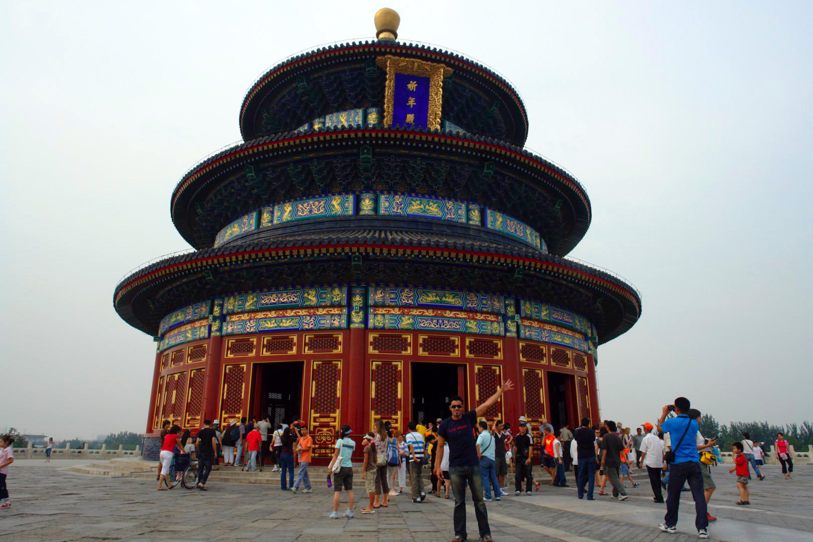 Qué ver en Pekín, China: Templo del Cielo de Pekin / Beijing - China