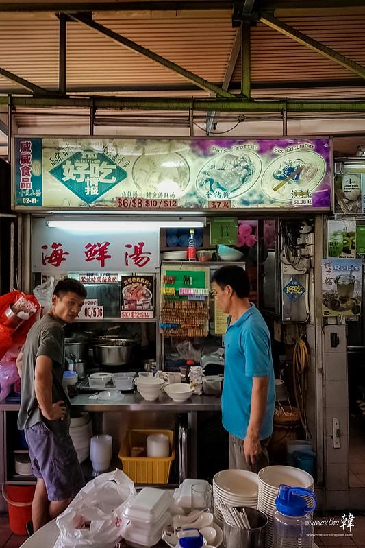 20161001 Yan Ji Wei Wei Seafood Soup 炎记威威食品 IMG-20160930-WA0006