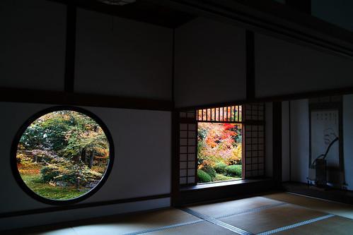 源光庵 悟りの窓、迷いの窓