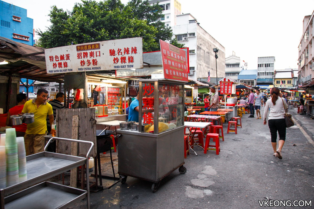 Pudu Fried Salted Egg Kuey Teow Stall