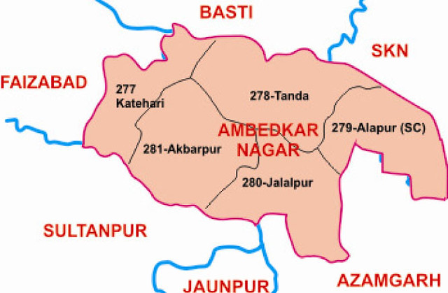Ambedkarnagar district Uttar Pradesh Election 2017