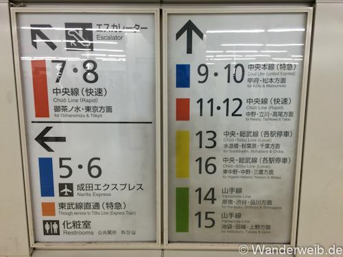 tokio (67 von 68)