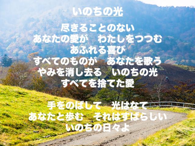 杉戸福音喫茶20161125.006